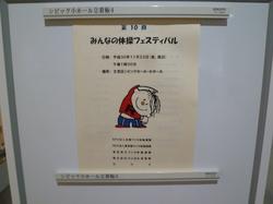 P1100661.JPG