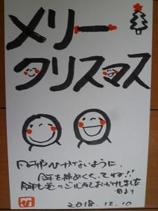 P1100802.JPG