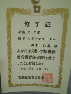 P1110568.JPG