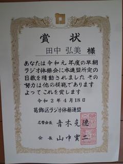 P1160011.JPG