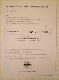 P1020918-2.jpg
