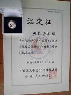 P1070013.JPG
