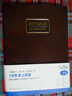 P1100749.JPG