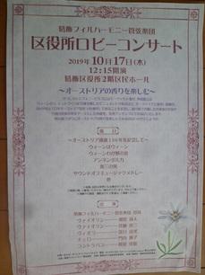 P1140163.JPG