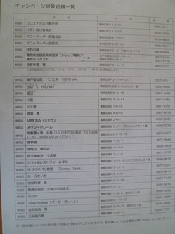 P1160907.JPG