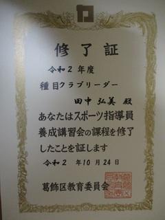 IMG_0256.JPG